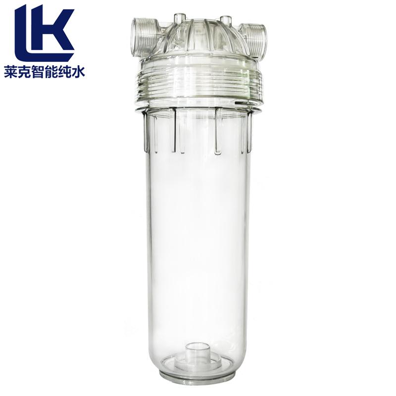 透明滤瓶2分口前置防爆加厚滤桶PP棉过滤器滤壳